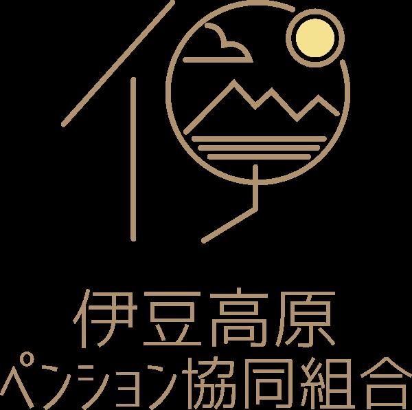 伊豆高原ペンション協同組合のロゴ